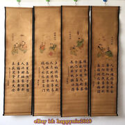 China Calligraphy Paintings Scrolls Old Chinese Painting Scroll Four Screen Z19h