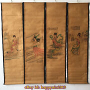 China Calligraphy Paintings Scrolls Old Chinese Painting Scroll Four Screen H39s