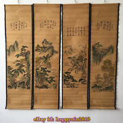 China Calligraphy Paintings Scrolls Old Chinese Painting Scroll Four Screen S26g