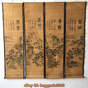 China Calligraphy Paintings Scrolls Old Chinese Painting Scroll Four Screen F01s