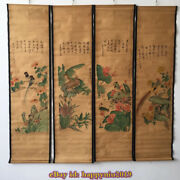 China Calligraphy Paintings Scrolls Old Chinese Painting Scroll Four Screen H95i