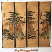 China Calligraphy Paintings Scrolls Old Chinese Painting Scroll Four Screen F23g