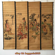 China Calligraphy Paintings Scrolls Old Chinese Painting Scroll Four Screen S2g5