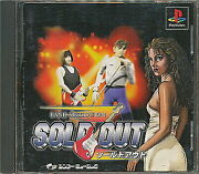 Playstation [ps] Sold Out Sold Outbplaystation Prestone Good 8a6