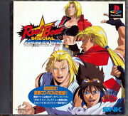 Playstation [ps] Real Bout Horizontal Legend Special Dominesed Mind Limited Edi