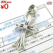 Buying Chrome Hearts Ch Cross Bale After Diamond Invoice Charm Silver Sv925