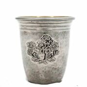 Italian 925 Sterling Silver Floral Hammered Yeled Tov Good Boy Baby Cup