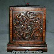 8.4 Antique China Huanghuali Wood Dynasty Palace Dragon Bead Seal Box Container