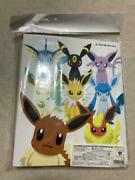 Collection Files Eevee