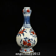 13.4 Old Chinese Porcelain Ming Dynasty Xuande Red Blue White Pomegranate Vase