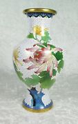 Chinese Jingfa Cloisonne Vase With Flowers Butterfly Made In China 9-1/8 Inch T