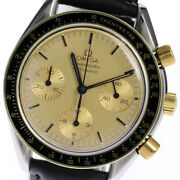 Omega Speedmaster 3310.10 Chronograph Gold Dial Automatic Men's Watch_624776