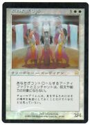 Mtg Japanese Foil Fountain Watch Off Centered Mercadian Masques Mp