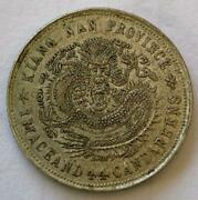 China Kiangnan 1900庚子 Y-143a.5 Lm-234 Silver 20 Cents