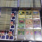 Pokemon Cards For Checking Old Summary Backside Retire