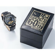Godzilla 60th Anniversary Limited To 1954 Watch Diamond Leather F/s From Japan