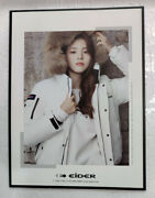 Han So Hee Official Photo Catalogs Big Size Korean Drama Nevertheless Luthier