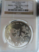 China 1995 Panda S10y Ngc Ms68 Silver Yuan 10 Small Twig Micro Microdate Spotted