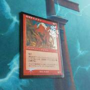 Nm First Edition Foil No Reprint Card With Sign Greedy Dragon Uds Japan