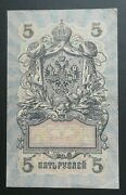 Rare Russian Banknote 1909 5 Roubles / Rubles Paper Money Old Banknotes