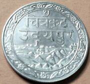 India Princely State Of Mewar 1 Rupee Fatteh Singh Vs 1985 Silver S-837