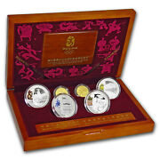 2008 6 Coin Gold And Silver Set ✪ Beijing Olympics ✪ Proof Commemorative ◢trusted◣