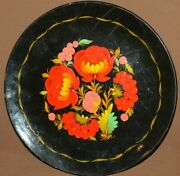 Vintage Russian Hand Painted Floral Wood Tole Platter
