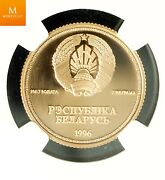 1996 Belarus Gold 1 Rouble United Nations Ngc Pf70 Uc