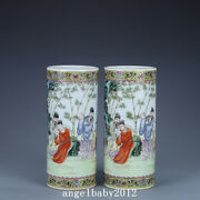 11 Old Porcelain Qing Dynasty Qianlong Mark A Pair Famille Rose Man Bamboo Vase