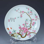 5.9 China Porcelain Qing Dynasty Yongzheng Mark Famille Rose Peony Flower Plate