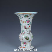 9.2 China Old Porcelain Qing Dynasty Qianlong Mark Famille Rose Butterfly Vase