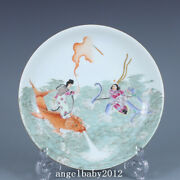 8.2 China Porcelain Qing Dynasty Qianlong Mark Famille Rose People Fish Plate