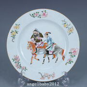 9.1 Antique Chinese Porcelain Qing Dynasty Famille Rose Man Horse Flower Plate
