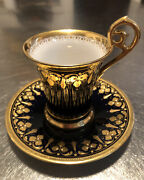 Royal Vienna Cobalt Raised Gold Floral Scrollwork Hot Chocolate Cup Saucer