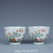 3.5 China Porcelain Qing Dynasty Qianlong Mark A Pair Famille Rose Peony Teacup