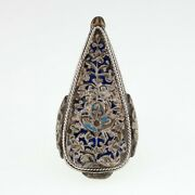 Vintage Silver And Brass Enamel Afghan Plaque Ring Size 6 Gorgeous