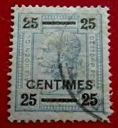 Austria1903 -1904 Austrain Postage Stamps Surcharged. Rare And Collectible Stamp.