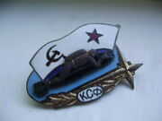 Russian Soviet Navy Badge Navy Special Forces Frogman