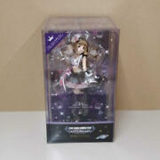 Megahouse Girl Kamiya Nao Triad Primus Ver. 4535123822278 7452 Excellent Figure