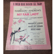 1956 I Could Have Danced All Night My Fair Lady Piano Sheet Music