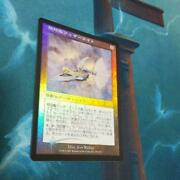 With Sign First Edition Foil Flying Ship Weatherlight Picture Difference Ver Pls