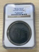 1986 S American Silver Eagle 1 Ngc Reverse Image On Sand Paper Disc Error