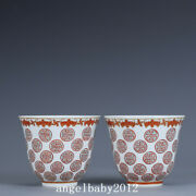 3.9 China Old Porcelain Qing Dynasty Xianfeng Mark A Pair Red Glaze Bat Teacup
