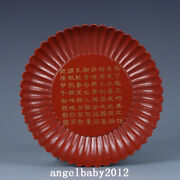 7.1 Chinese Old Porcelain Qing Dynasty Qianlong Mark Red Glaze Petal Plate