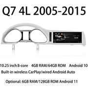 Car Multimedia Player Stereo Gps Radio Android Screen For Audi Q7 4l 2005-2015