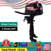 Hangkai 6hp 2stroke Outboard Motor Boat Marine Engine Water Cooling Cdi Sys Used