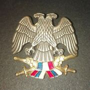 Army Of Serbia And Monetnegro Sfry Soldier Beret Badge Beograd Production