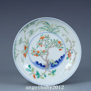 6.1 China Porcelain Qing Dynasty Qianlong Mark Famille Rose Bamboo Flower Plate