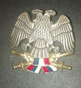 Serbia And Montenegro Army Sfry Soldier Beret Badge. Gosi Beograd Production