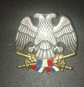 Serbia And Montenegro Army Sfry Soldier Beret Badge. Megaplast Production